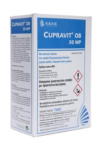 2bcaf68bb5b9 CUPRAVIT® OB 50 WP